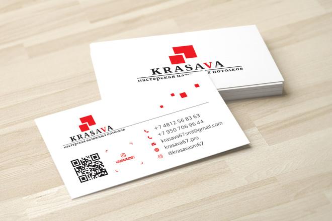 Дизайн визитки с исходниками 39 - kwork.ru