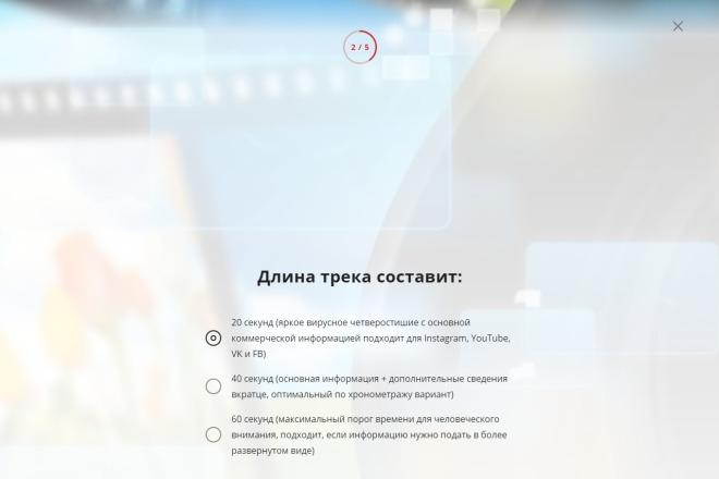 Квиз-лендинг под ключ 20 - kwork.ru
