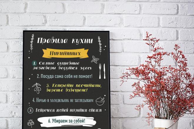 Разработаю уникальный дизайн сертификата, диплома, грамоты 8 - kwork.ru