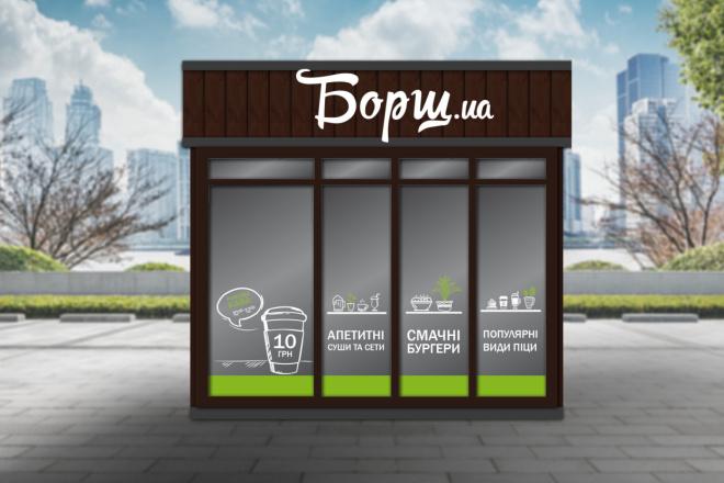 Дизайн рекламной наклейки на стекло, витрину 32 - kwork.ru