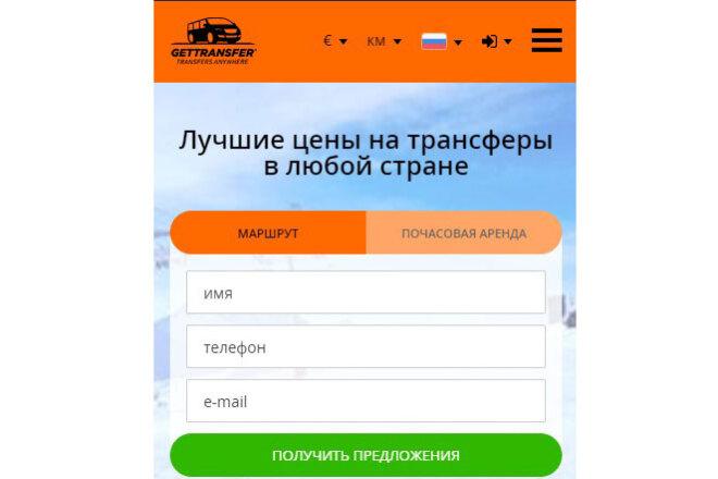 Адаптивная, кроссбраузерная верстка сайта 1 - kwork.ru