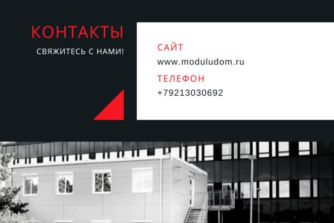 Стильный дизайн презентации 91 - kwork.ru