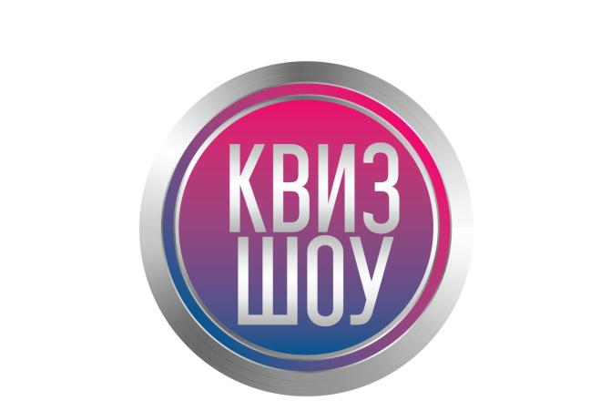 Разработаю винтажный логотип 91 - kwork.ru