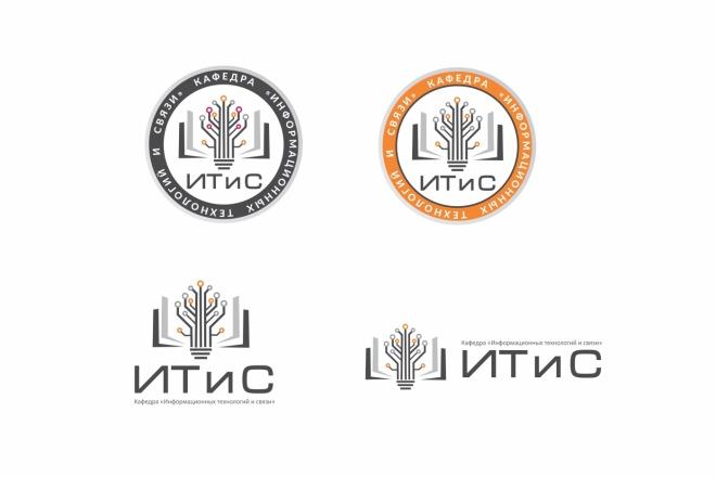Разработаю логотип + подарок 45 - kwork.ru