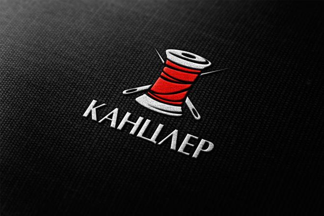 Создам простой логотип 18 - kwork.ru