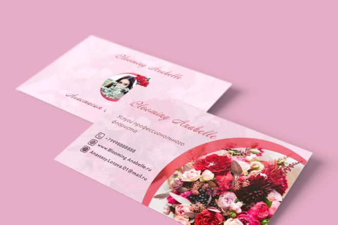 Сделаю визитку 3 - kwork.ru