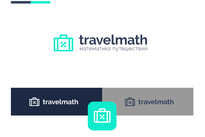 Разработка логотипа для сайта и бизнеса. Минимализм 103 - kwork.ru
