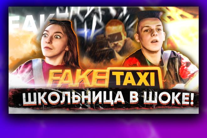 Креативные превью картинки для ваших видео в YouTube 16 - kwork.ru