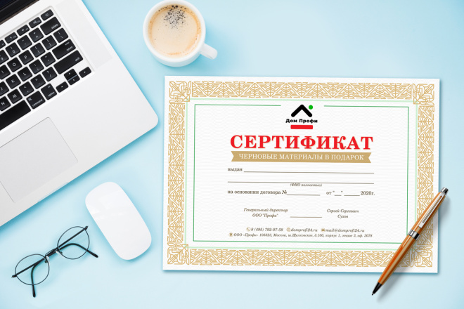 Разработаю дизайн флаера, листовки 3 - kwork.ru