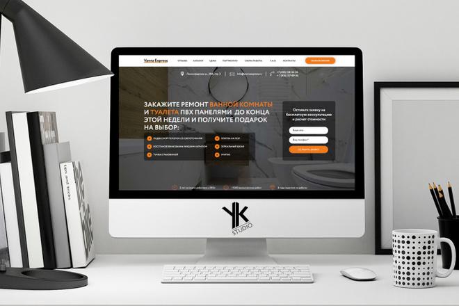 Лендинг под ключ, крутой и стильный дизайн 10 - kwork.ru