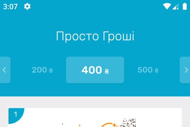 Конвертирую Ваш сайт в Android приложение 11 - kwork.ru
