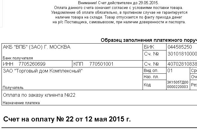 Напишу обработку или отчет 1C 12 - kwork.ru