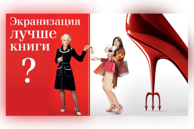 Сделаю превью для видеролика на YouTube 68 - kwork.ru