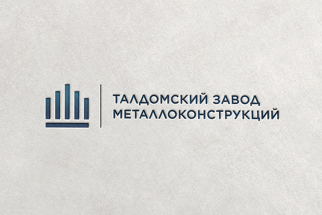 3 варианта уникальных логотипа 14 - kwork.ru