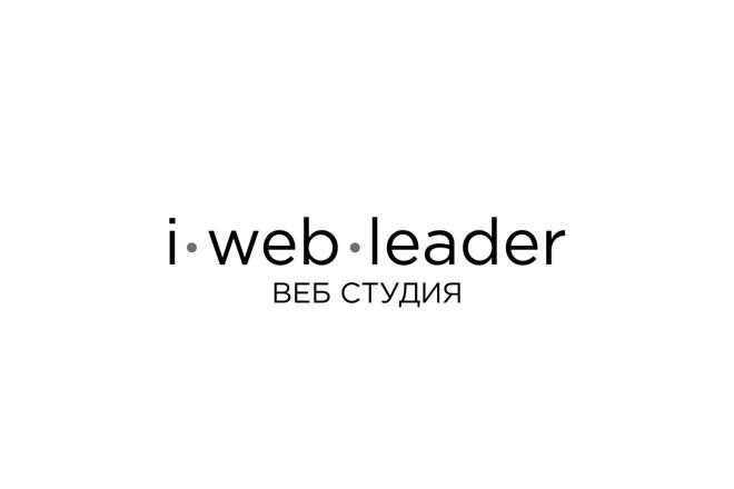 3 варианта уникальных логотипа 13 - kwork.ru
