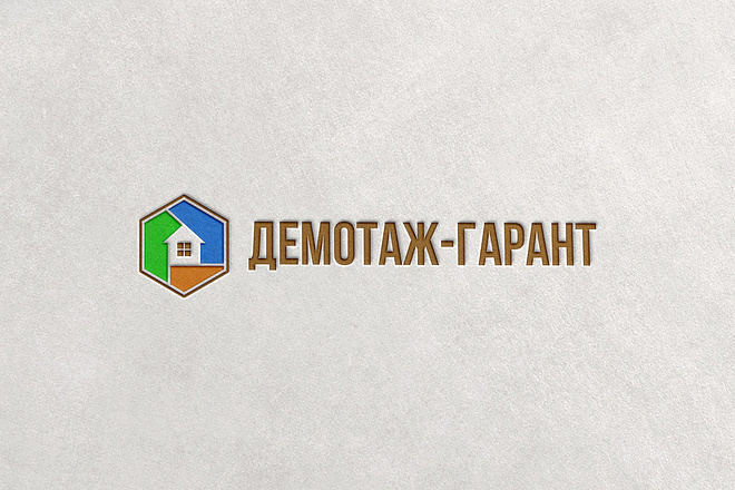 3 варианта уникальных логотипа 6 - kwork.ru