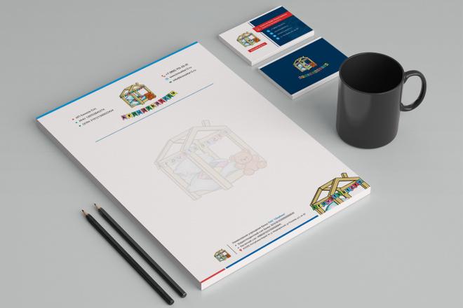 Создам фирменный стиль бланка 53 - kwork.ru