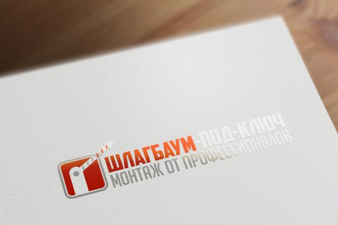 Нарисую логотип в стиле handmade 41 - kwork.ru
