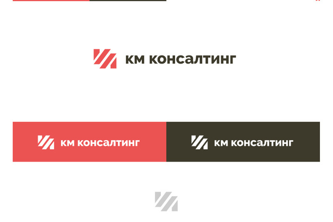 Разработка логотипа для сайта и бизнеса. Минимализм 100 - kwork.ru