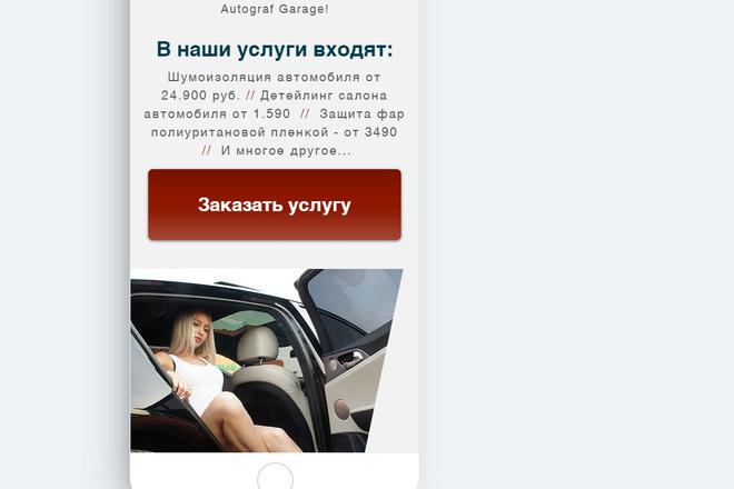 Создание сайтов на конструкторе сайтов WIX, nethouse 56 - kwork.ru
