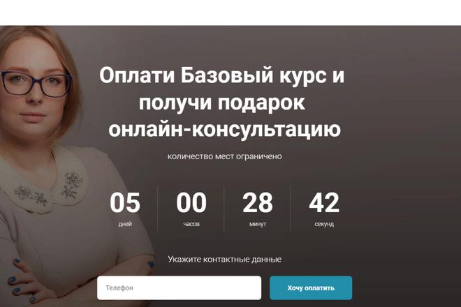 Создание сайтов на конструкторе сайтов WIX, nethouse 53 - kwork.ru