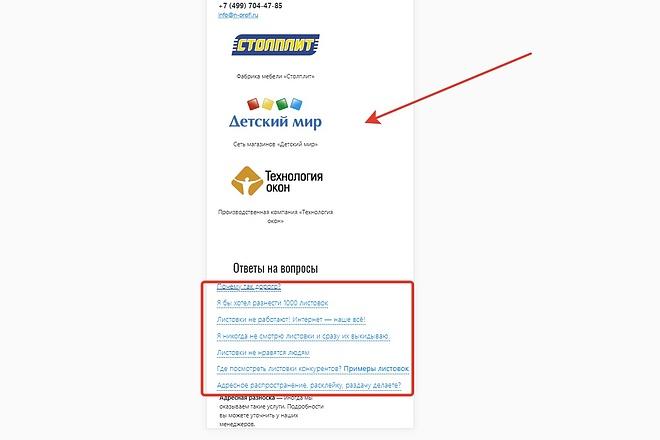 Исправлю, доработаю Landing Page. Css. Html. Bootstrap 2 - kwork.ru