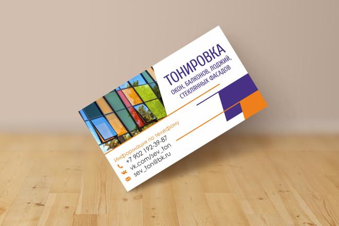 3 варианта дизайна визитки 1 - kwork.ru