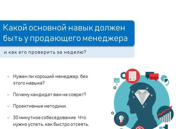 Красиво, стильно и оригинально оформлю презентацию 20 - kwork.ru