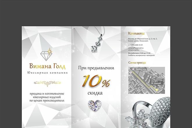 Отрисую в векторе или переведу из растра любое изображение 22 - kwork.ru