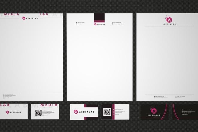 Двухсторонняя визитка + фирменный бланк 2 - kwork.ru