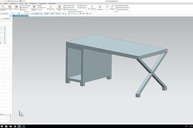 3D модели. Визуализация. Анимация 73 - kwork.ru