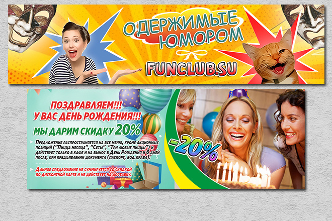 Сделаю ВЕБ баннер любой тематики 30 - kwork.ru