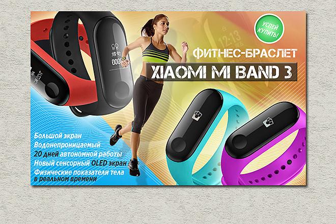Сделаю ВЕБ баннер любой тематики 22 - kwork.ru