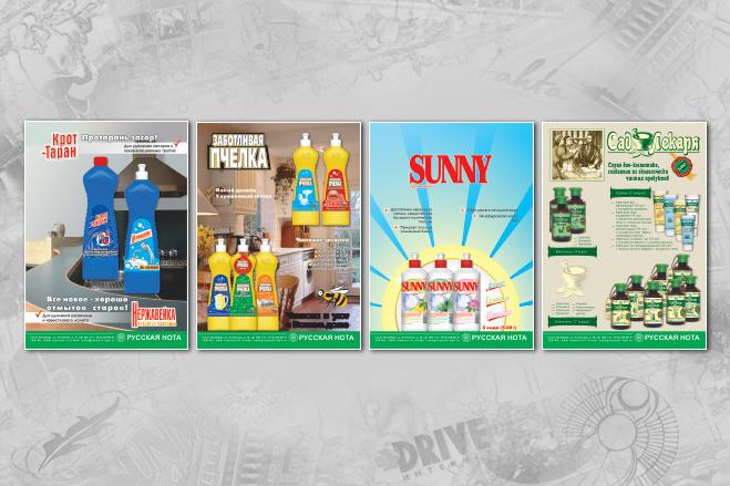 Дизайн - макет любой сложности для полиграфии. Вёрстка 26 - kwork.ru