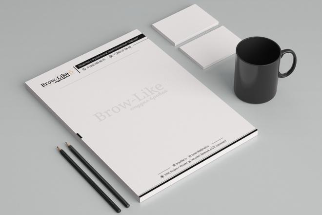 Создам фирменный стиль бланка 107 - kwork.ru