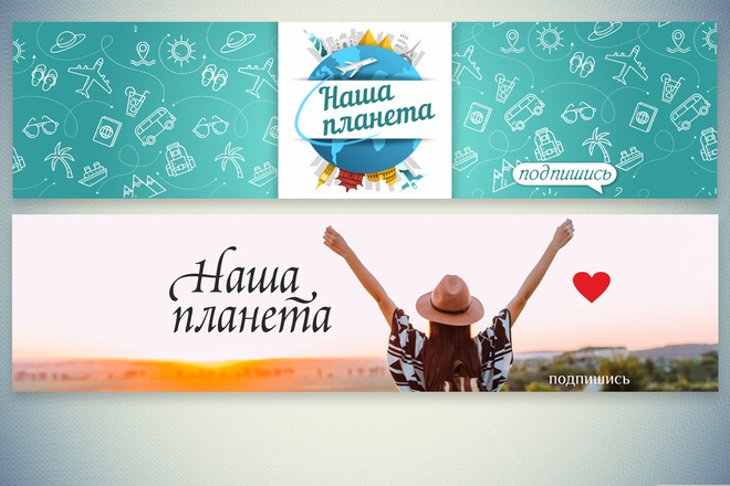 Обложка + ресайз или аватар 70 - kwork.ru