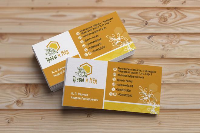 3 варианта дизайна визитки 51 - kwork.ru