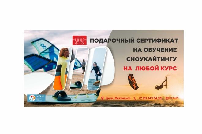 Сделаю сертификат 12 - kwork.ru