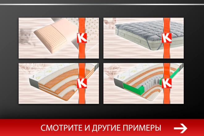 Баннер, который продаст. Креатив для соцсетей и сайтов. Идеи + 22 - kwork.ru