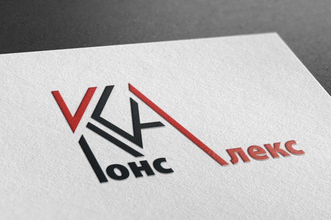 Логотип новый, креатив готовый 98 - kwork.ru