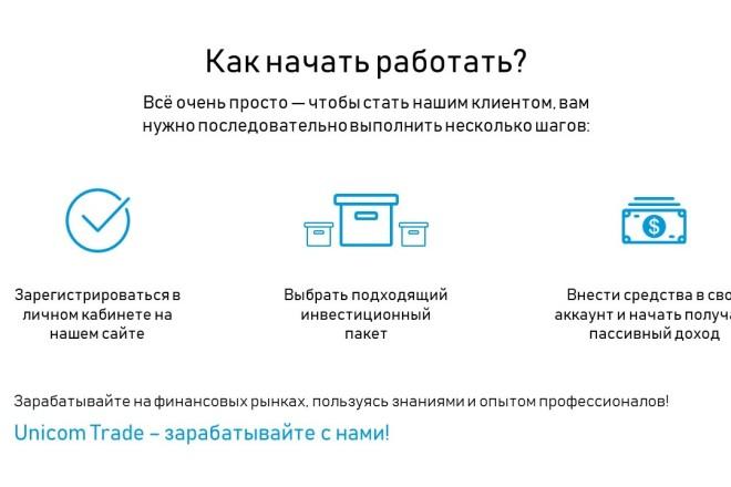 Красиво, стильно и оригинально оформлю презентацию 64 - kwork.ru