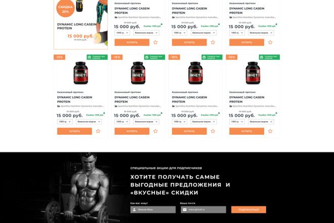 Веб-дизайн для вас. Дизайн блока сайта или весь сайт. Плюс БОНУС 3 - kwork.ru
