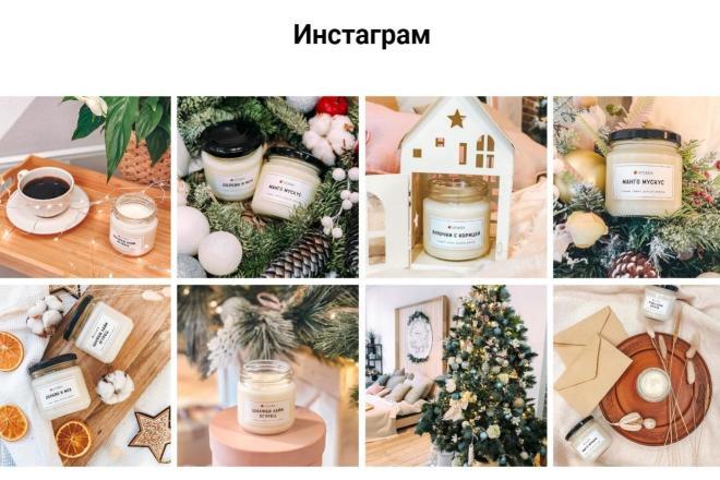 Интернет-магазин на Тильда под ключ 9 - kwork.ru