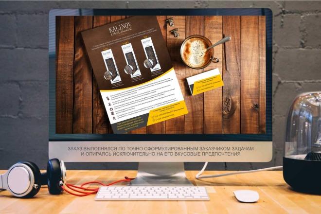 Дизайн Бизнес Презентаций 15 - kwork.ru