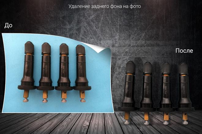 Удаление фона, дефектов, объектов 9 - kwork.ru