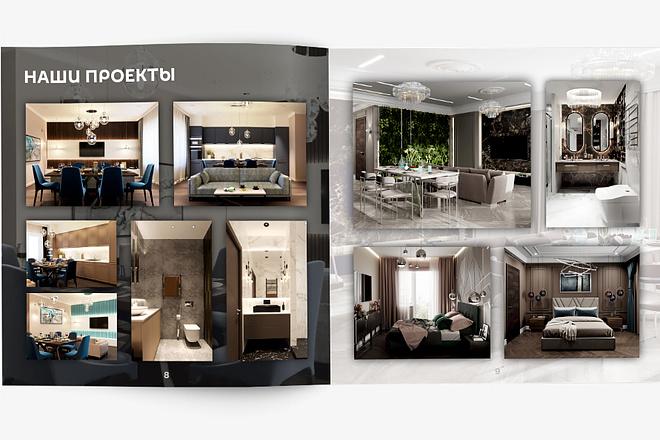 Разработаю Маркетинг Кит, для личных встреч и рассылки 167 - kwork.ru