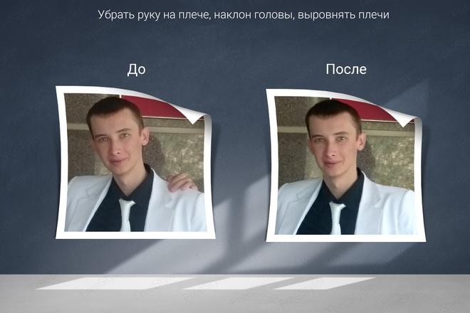 Удаление фона, дефектов, объектов 27 - kwork.ru
