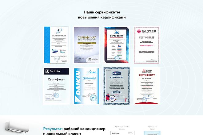 Дизайн Landing Page в PSD 8 - kwork.ru