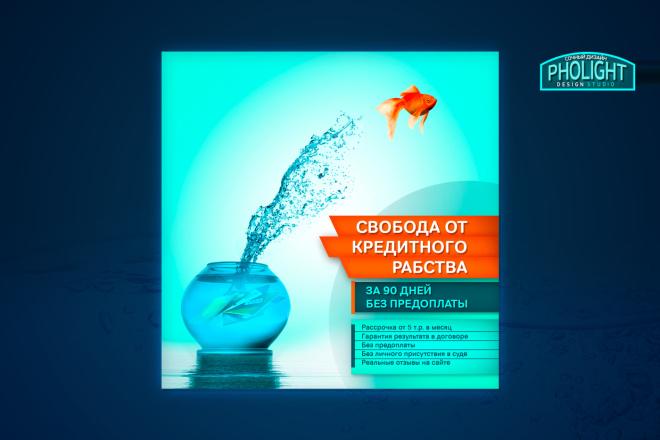 Сочный дизайн креативов для ВК 8 - kwork.ru