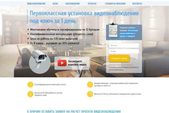 Внесу исправления в вёрстку сайта 10 - kwork.ru